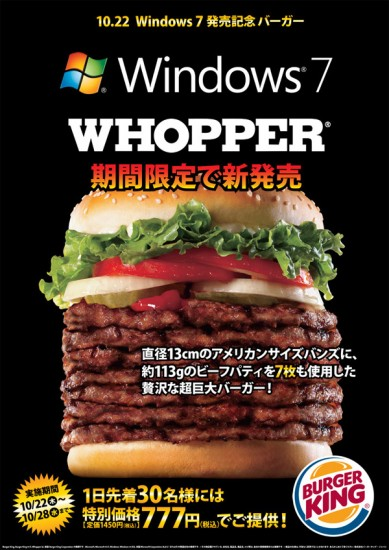 windows-7-whopper-389x550[1]